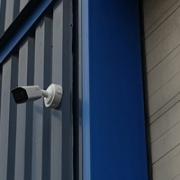 STARLIGHT Camerabewaking Oudijzerbedrijf.nl Heesch