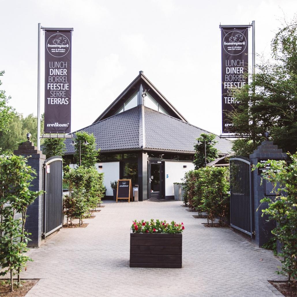 Restaurant Bomenpark Heesch